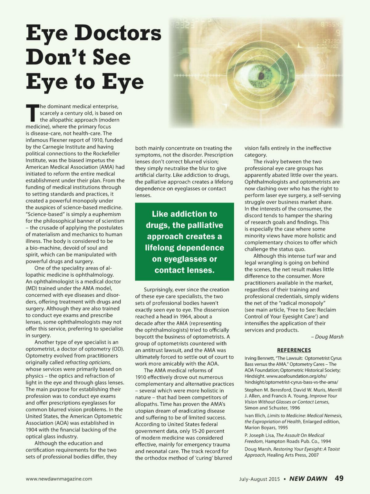 Eye Doctors Don't See Eye to Eye